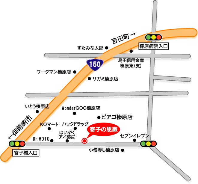 寄子の思家地図