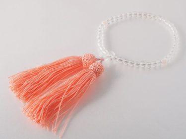 女性用数珠